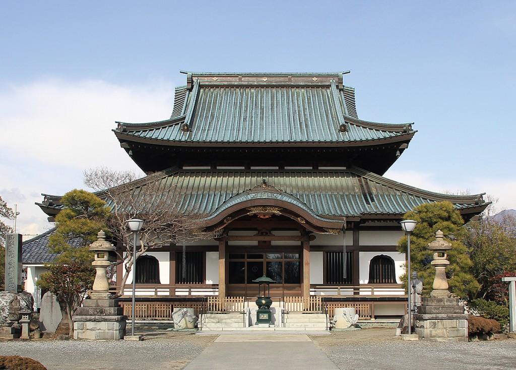 ichirenji